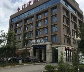 长沙佳里酒店