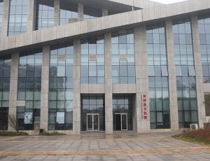 长沙县文化馆