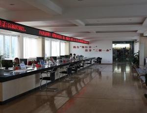 泉润社区服务中心