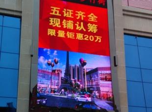 室外LED彩屏-万博手机网页版网址智能化万博登陆公司